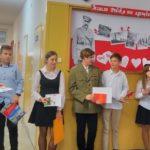 Laureaci konkursu literackiego: Esej - czym jest dla mnie patriotyzm?